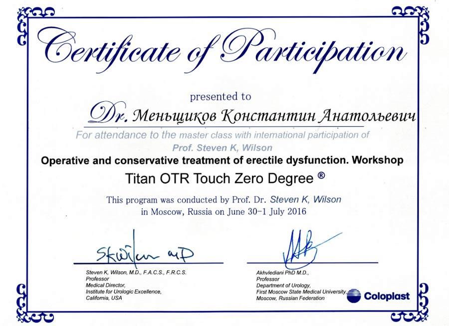 certifide3